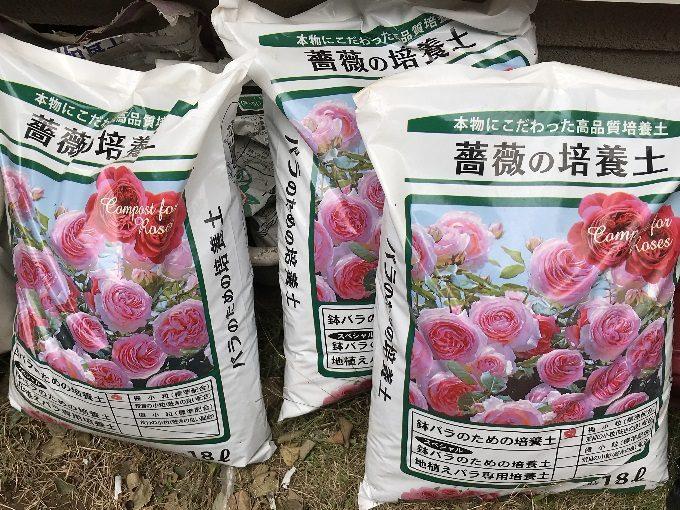 鉢バラのための培養土